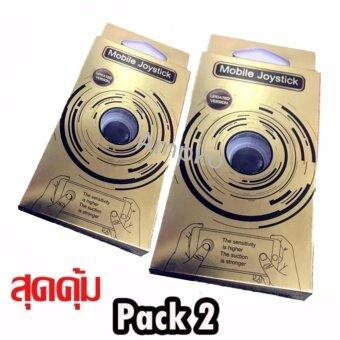 i-joystick จอยสติ๊กสำหรับเกมส์มือถือ สำรับ iphone/samsung mobilephone(Rov) i-joystick รุ ...