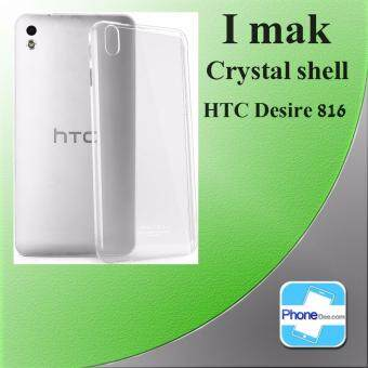 I mak Crystal shell case htc Desire 816 - (Clear)