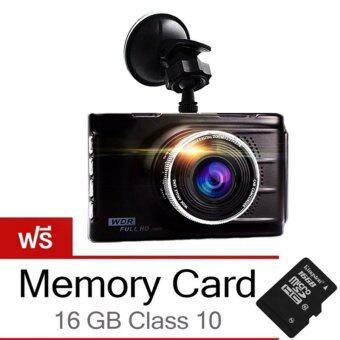 I-Smart กล้องติดรถยนต์ 12 ล้าน BIG SIZE 3 1080P Full HD เลนส์Wide 170 องศา ฟรี เมมโมรี่ Kington Class 10 16GB