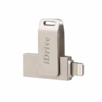 iDrive 32GB for iPhone5/6/6+/iPad+Sumsung (Silver)
