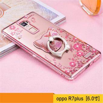 Harga Flora Diamond Ring Holder Stand Silicon Case for Oppo R7 Plus Flower Bling Soft TPU Clear Phone Back Cover - intl