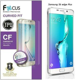 Harga Focus Curved Fit CF ฟิล์มลงโค้ง for Samsung S6 Edge Plus