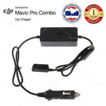 Harga DJI Car Charger for Mavic Pro / Charge your Mavic in the Car(Black)