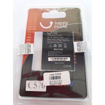 Harga HAPPY Battery แบตเตอรี่ Dtac Happy Phone C570