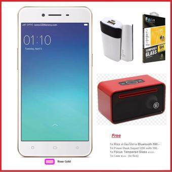 Harga OPPO A37 (Free Rizz ลำโพงไร้สย Bluetooth,Power Bank Dapad,Focus Tempered Glass,Case)