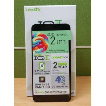 Harga i-mobile IQ II 16GB (Brown)