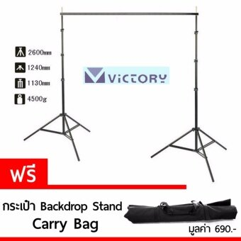 Harga VICTORY VT-V306 Backdrop Stand With Carry Bag 2.6 X 3m