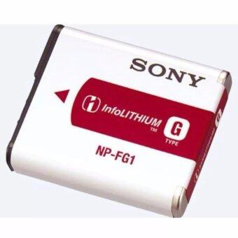 Harga SONY Battery Rechargeable สำหรับกล้อง sony รุ่น NP-FG1