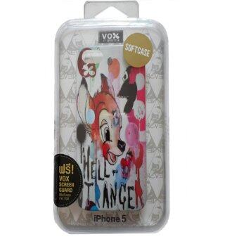 Harga VOX เคส iPhone 5 Soft Case Hell-O Stranger BAM3!!! Sweet Sick (NEV3R)