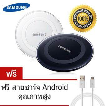 Harga Samsung Wireless Charging Pad สำหรับ Galaxy s3 s4 s5 Note Edge Android Apple iPhone 6/6s/6s plus