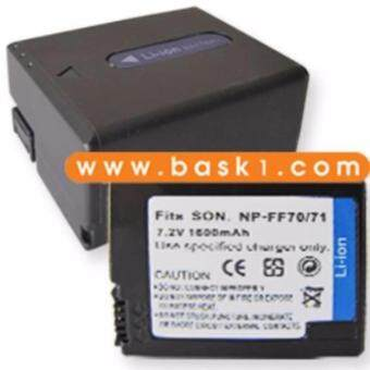 Harga Sony BATTERY NP-FF70/71 for SONY
