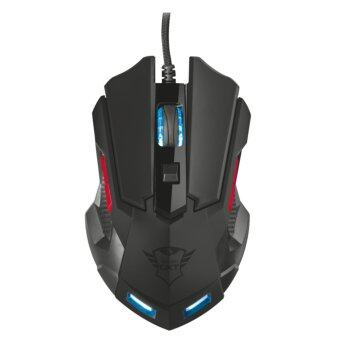 Harga TRUST GXT 148 Optical Gaming Mouse