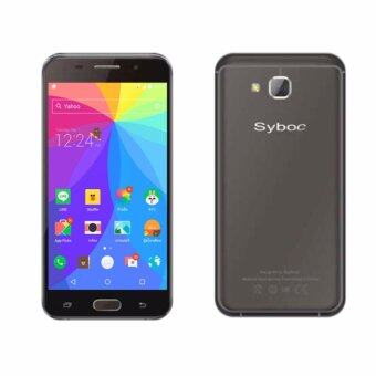 Harga Syboc Model S2 5.5 8GB (Black)