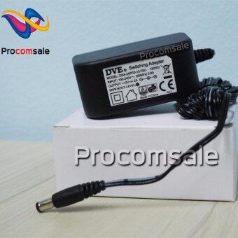 Harga DVE Switching Adapter 12V 2A