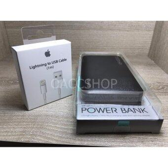 Harga Apple Lightning 1m + Usams Power Bank US-CD05 Black (ของแท้)