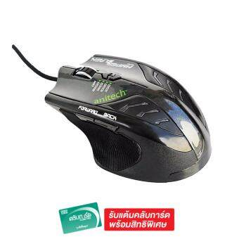 Harga ANITECH GAMMING MOUSE ZX850 - Black