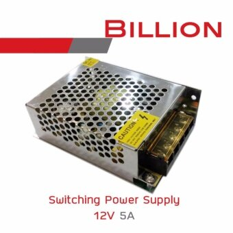 Harga Switching Power Supply 12V 5A
