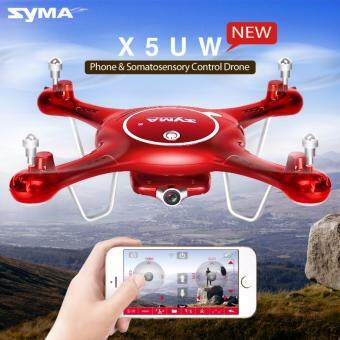 Harga โดรนบังคับ ติดกล้อง ดูภาพผ่านมือถือ SYMA X5UW 720P WIFI FPV With 2MP HD Camera With Altitude Mode RC Quadcopter RTF(Red)
