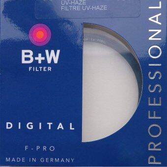 Harga B+W 62 mm UV HAZE 010 F-PRO Filter - Brass Coated Made In Germany