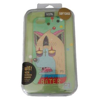 Harga VOX เคส iPhone 5 Soft Case P7 (BATER)