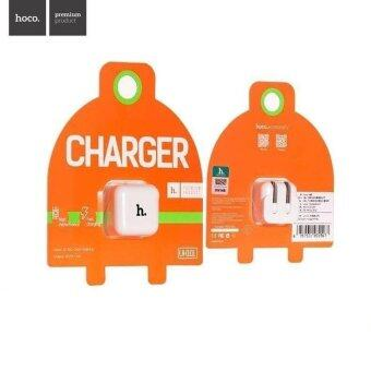 Harga HOCO USB Charger Fast charging UH101 (WHITE)