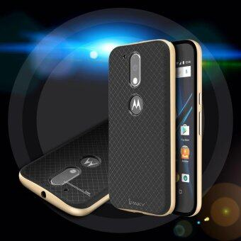 Harga IPAKY PC Bumper + TPU Phone Back Case for Motorola Moto G4 / G4 Plus - Gold - intl