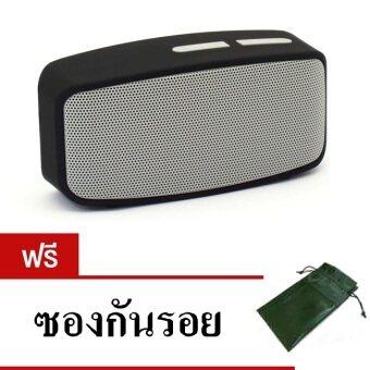 Innotech Mini Bluetooth Speaker ลำโพงบลูทูธ รุ่น N10U (Grey) ฟรี ซองกันรอยคละสี