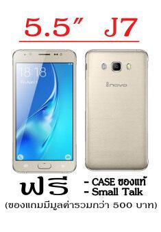ประเทศไทย Inovo I-503 J7 5.5 Quad-Core 1/8GB 3G (Gold)