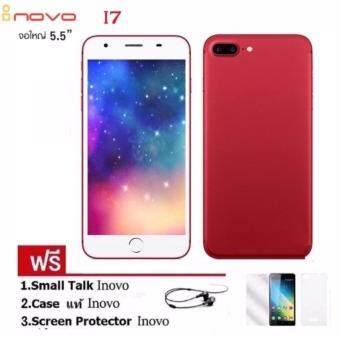 Inovo I-552 Mango I7 5.5'' 8 GB รองรับ 3G red