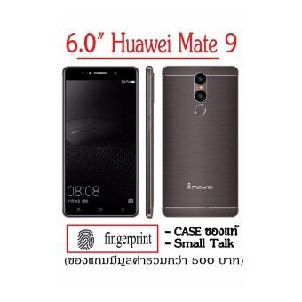 ราคา Inovo I-618 Finger 3 6.0 Quad-Core 1/8GB รองรับ 3G (Grey)