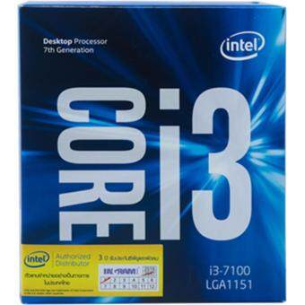 INTEL CPU - CENTRAL
