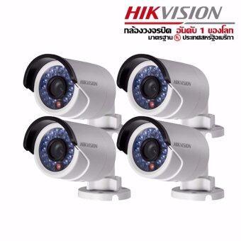 IP Camera HIKVISION DS-2CD2010F-I Mini Bullet 1.3MP x 4