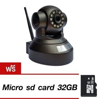 IP Camera กล้องวงจรปิดไร้สาย IP Camera Full HD 1.0MP ติดตั้งง่าย (Black) แถมฟรี Micro SD Card 32GB