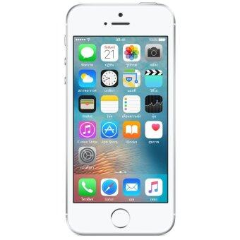 iPhone SE (16GB) Silver