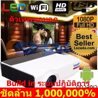 ISMART หลอด LED 3D FULL HD Smart Projector WXGA Android Wifi รุ่น RD808 - (Black)