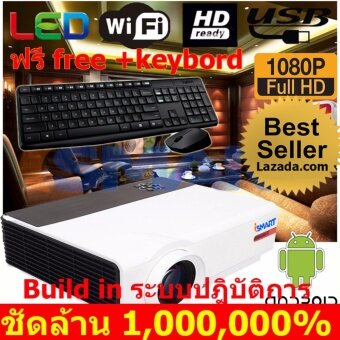 Harga ISMART หลอด LED FULL HD Smart Projector WXGA Android Wifi รุ่น RD808 - Black