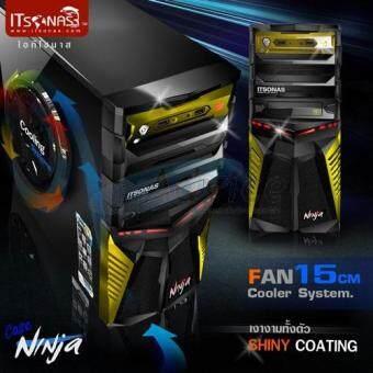 2561 ITSONAS Computer case Ninja (Black-Yellow)