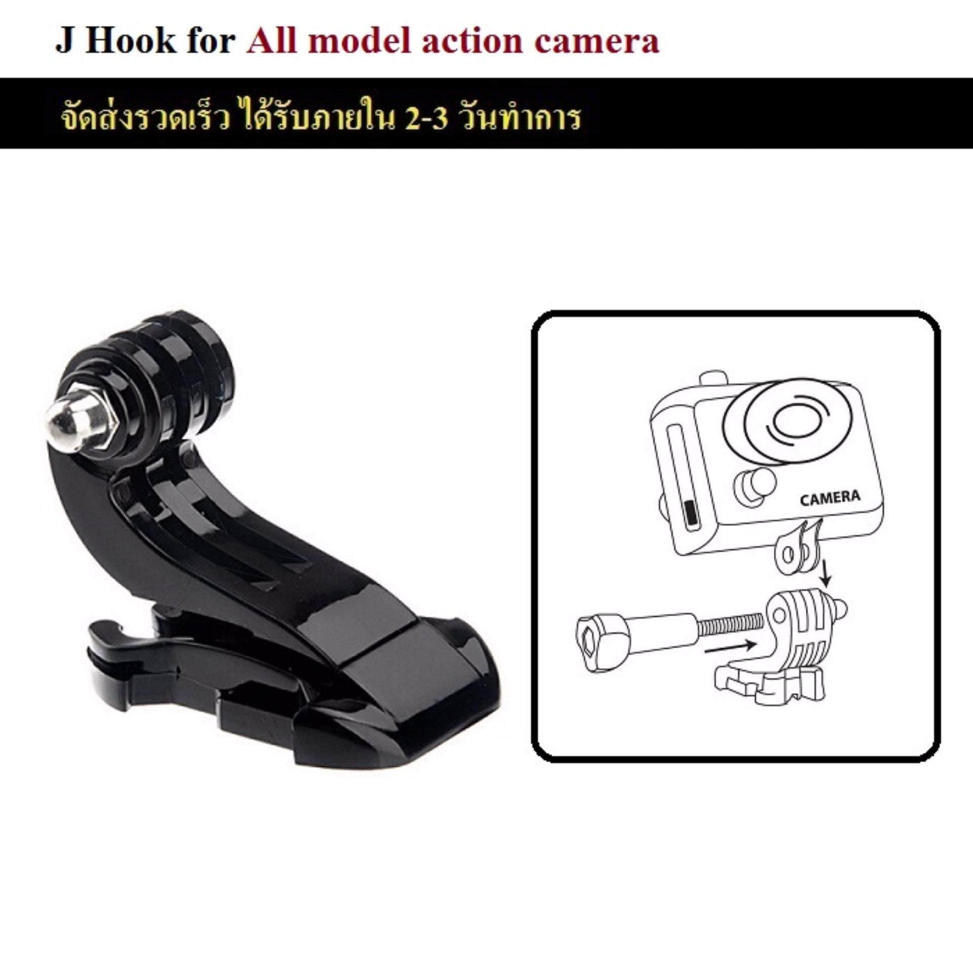 ขายึด ขาตั้งกล้อง หมวกกันน็อค J Hook Adapter สำหรับ All model action camera: GoPro HD Hero Hero2 Hero3 SJ4000 SJcam Camera