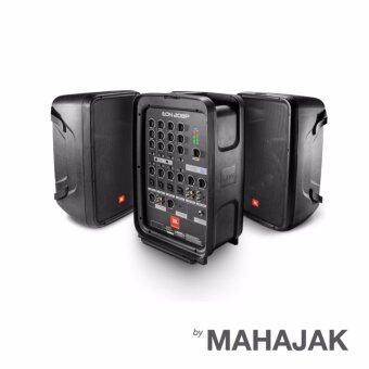 JBL EON 208 Live Portable Sound