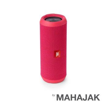 JBL Portable Bluetooth Speaker With Mic รุ่น Flip 3 (Pink)