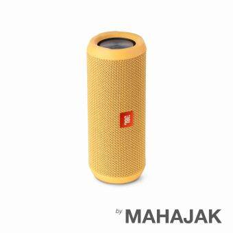 JBL Portable Bluetooth Speaker With Mic รุ่น Flip 3 ( Yellow )