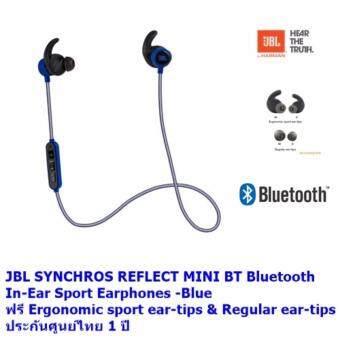 JBL SYNCHROS REFLECT MINI BT In-Ear Sport Earphones -Blue ...