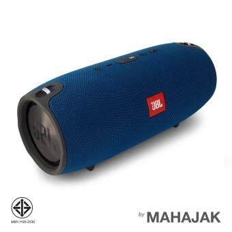 JBL XTREME (Blue)
