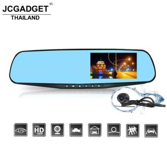 JCGadget กล้องติดรถยนต์กระจกกล้องหน้า พร้อมกล้องหลัง FHD 1080P รุ่น S106 ( สีดำ )