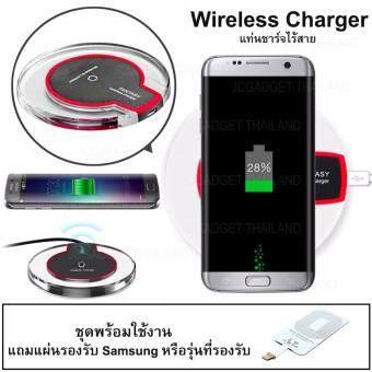JCGADGET Wireless Charger แท่นชาร์จไร้สายสำหรับ Samsungหรือรุ่นที่รองรับ ( แถมฟรี แผ่นรับรองการชาร์จ ) (image 0)