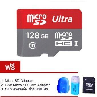 JJ Memory card 128GB Micro SD Card Class 10 Fast Speedแถมฟรีของแถม3ชิ้น