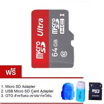 JJ Memory card 64GB Micro SD Card Class 10 Fast Speedแถมฟรีของแถม3ชิ้น