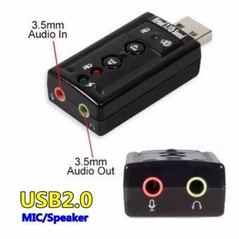 ซื้อ/ขาย JJซาวน์การ์ด ยูเอสบี คอมพิวเตอร์ โน็ตบุ๊ค พกพา อเนกประสงค์USB Sound Adapter External USB 2.0 Virtual 7.1 Channel-Black