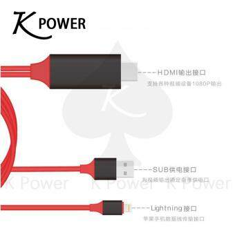 Harga K Power Lightning HDTV to HDMI Cable Iphone to hdmi Support iPhone5/5S/6/6 plus/6S/6SPlus 7/7S/7plus/7s plus/ipad Full HD1080Pconnection TV HDTV -Plug and Play รุ่น A5-01B