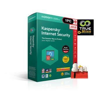 Kaspersky Internet Security 2018 (1 PC)